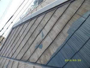 屋根塗装 紫外線