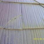 (保土ヶ谷区)屋根修理・外壁修理を行うときに火災保険は使えるのか?