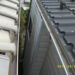 屋根修理 雨樋が壊れたらどうなるの?【府中市】