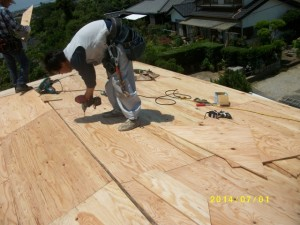 屋根点検 屋根修理 台風対策