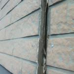 屋根修理[雨漏りは屋根からだけではない]>足立区