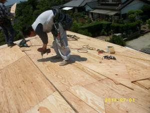 屋根点検 屋根修理 屋根補強