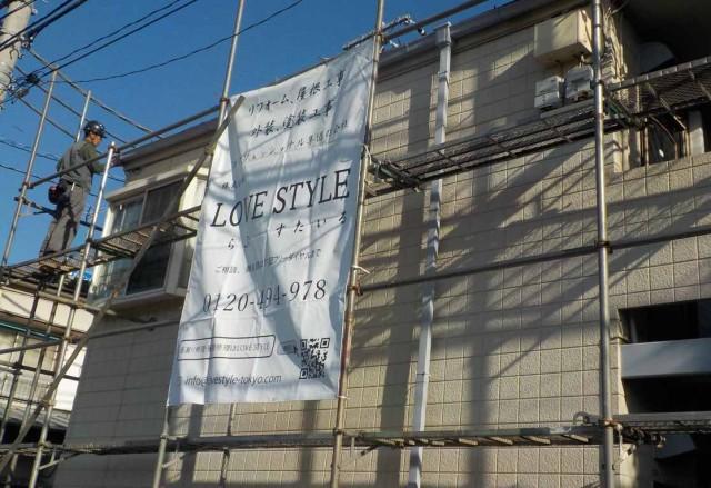 藤沢市で屋根の葺き替え