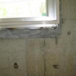 渋谷区でサッシと外壁の取り合い部の雨漏り修理