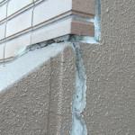 渋谷区マンションの構造スリットからの雨漏り