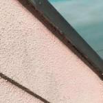 渋谷区で軒ゼロ住宅の屋根修理