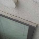 新宿区で窓枠周辺から雨漏り