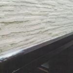 世田谷区で、シーリング材劣化による雨漏り修理 -2-